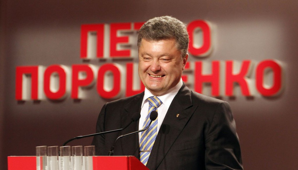 ЦИК обработала 100% протоколов: Петр Порошенко официально - президент