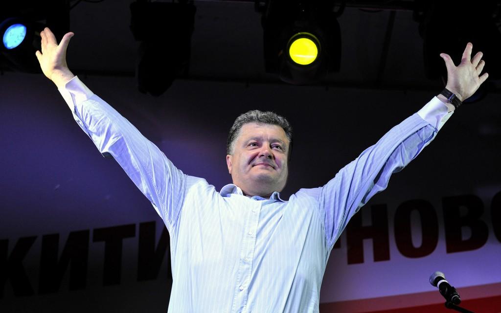 Порошенко: Украинский будет единственным государственным языком