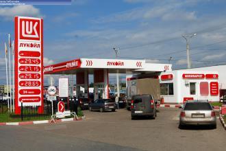 Курченко купил крымский Лукойл - СМИ