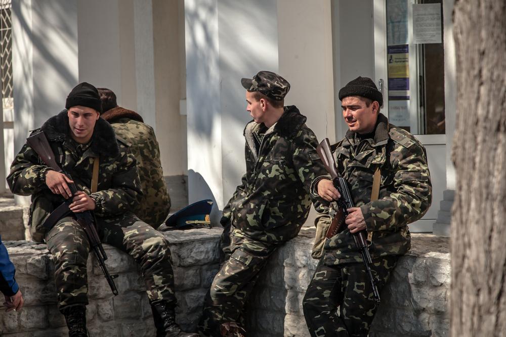 В Донецке атаковали Нацгвардию