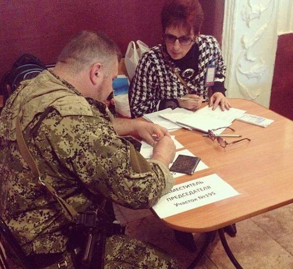 Наливайченко  - 25 мая должен состояться референдум о статусе регионов в Донецкой и Луганской областях