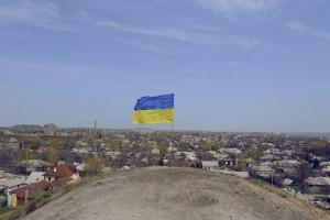 Украинцы Донбасса