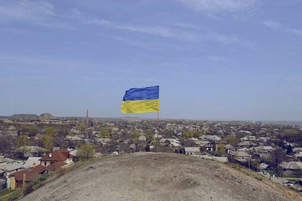 Имена  украинских военных, погибших под Волновахой