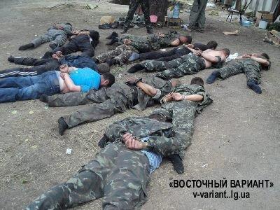 Силовики обезвредили в Луганской области 14 террористов