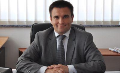 Глава МИД приглашен на заседание Совета ЕС