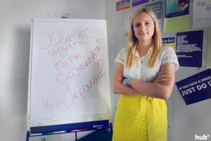 Учитель бизнеса