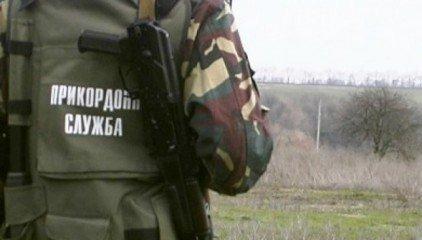 Демаркация госграниц фактически остановлена – Кулинич