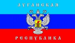 СМИ: Боевики ЛНР захватили МРЭО для легализации авто