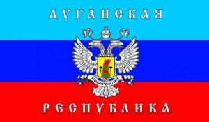 На Луганщине провозгласили еще одну