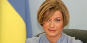 Геращенко: Главное - прекращение огня, а не фамилии