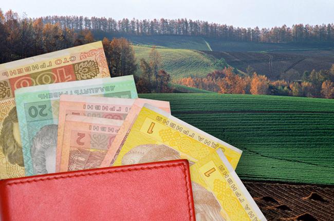 Государственный земельный банк ликвидировали