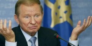 Кучма: Мы договорились о двустороннем прекращении огня