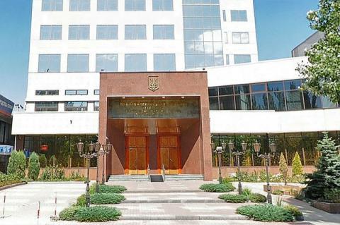 В Донецке захватили здание НБУ