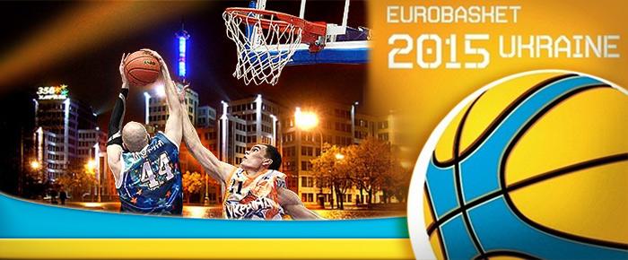 У Украины забрали Евробаскет-2015