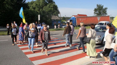 Митинг на трассе Киев-Чоп - пробка 20 километров. Видео