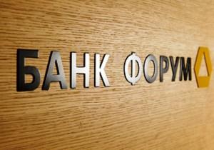 Банк «Форум» предлагают ликвидировать