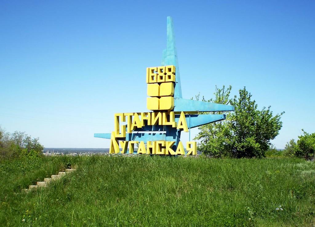 В районе Станицы Луганской идет бой
