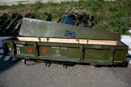 Киев требует от РФ объяснить, как ее ПЗРК попали к террористам