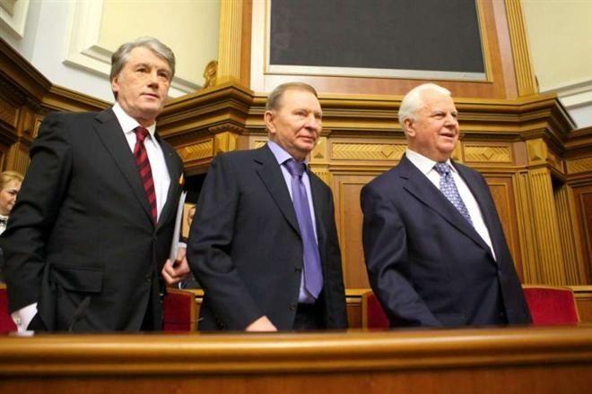 Кравчук, Кучма и Ющенко выступили за перевыборы парламента