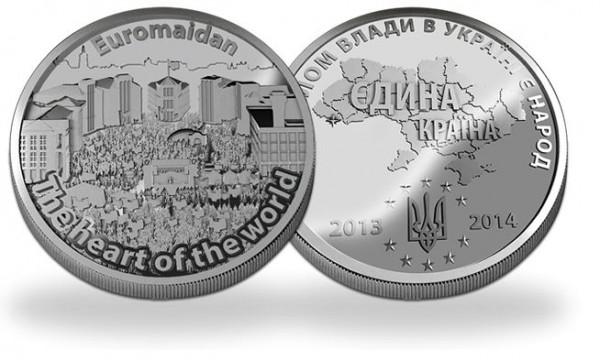 В Украине появилась монета «Евромайдан и единство страны»