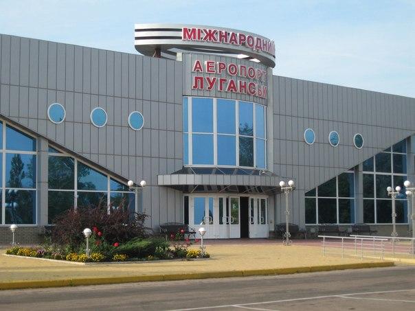 Десантники отбили атаку на луганский аэропорт