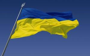 Над мэрией Мариуполя подняли украинский флаг