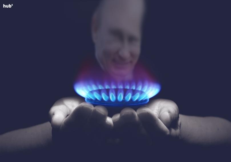 «Газпром» потерял в Украине $5 млрд