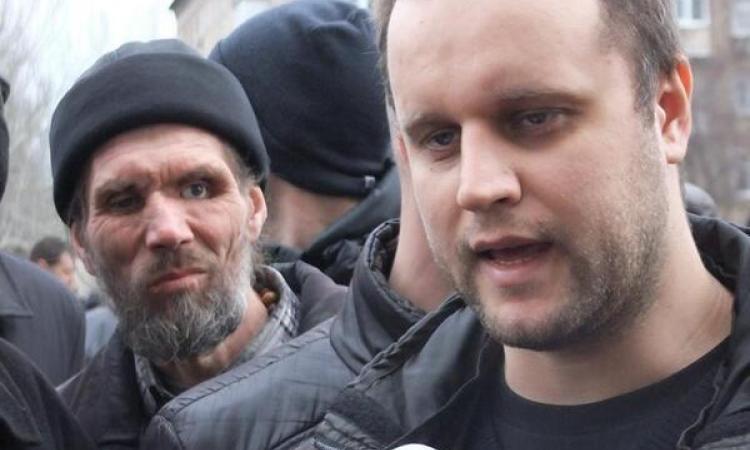 «Народный губернатор» ДНР потребовал от Ахметова отдать имущество