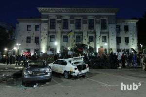 ФОТОРЕПОРТАЖ. Пикет посольства России