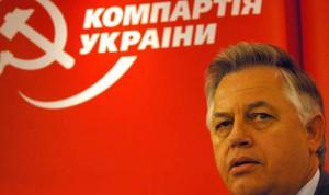 КПУ не планирует сотрудничать с новой властью - Симоненко