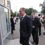 Мартыненко задержали