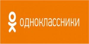 «Одноклассники» удаляют посты с критикой Путина