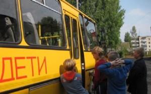 Украина решила отсудить у России похищенных детей из Снежного