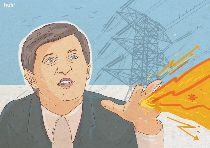 Компания Ахметова опровергает прекращение поставок угля в Россию