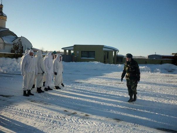 В Донецкой области ранены трое пограничников