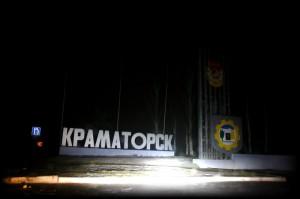 В Краматорске продолжается АТО: 40 боевиков и 2 миномета уничтожены