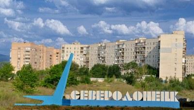 Силовики уничтожили лагерь террористов под Северодонецком