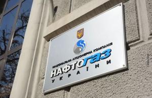 Украина и ЕС приступят к газовым переговорам