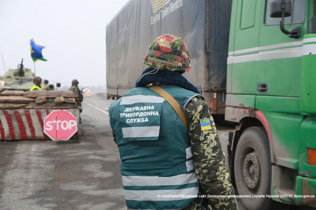 На Донетчине боевики взяли под контроль участок границы