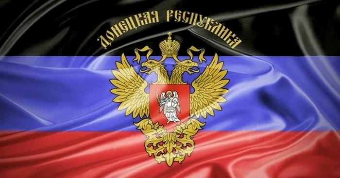 Террористы парализовали финансовую систему Донецкой области