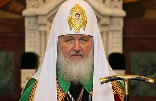 Минкульт не хочет видеть патриарха Кирилла в Украине