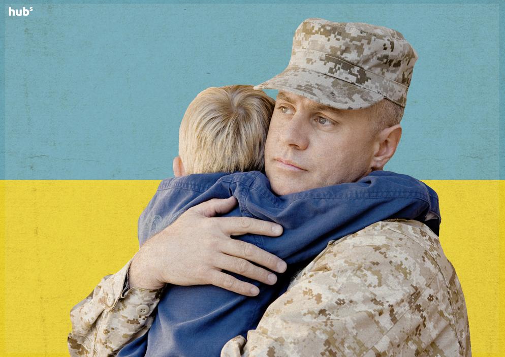 Собираем солдата на Донбасс