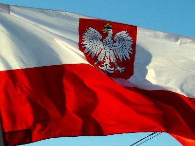 Польша закрыла консульство в Донецке
