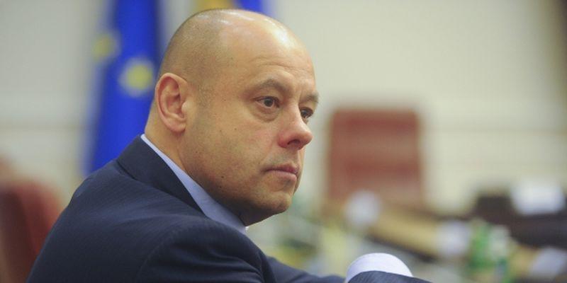 Переговоры по газу закончились безрезультатно. Украина готовится к отключению газа