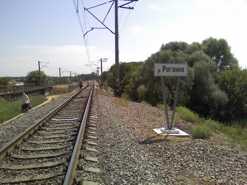 Рядом с Харьковом подорвали железнодорожный мост