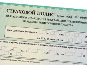 18 украинских страховых компаний лишили лицензий