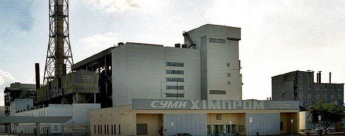 sumyihimprom1