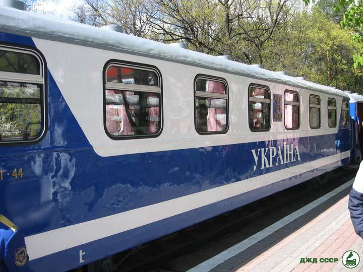 На Донецкой железной дороге произошла серия взрывов