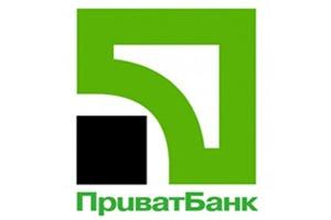 Боевики украли из ПриватБанка 15 миллионов