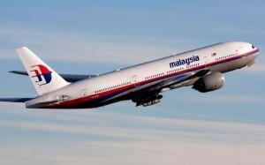 Malaysia Airlines продолжает выполнять рейсы Амстердам - Куала-Лумпур